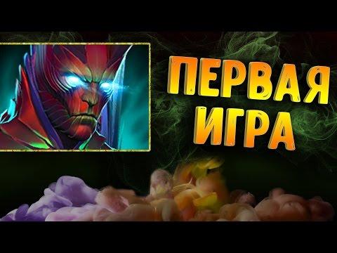 ПЕРВАЯ ИГРА НА ТБ В ДОТА 2 - TERRORBLADE DOTA 2