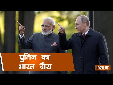 President Vladimir Putin's two-day India visit begins today
