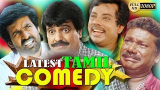 TAMIL COMEDY NEW TAMIL MOVIE COMEDY NON STOP COMEDY