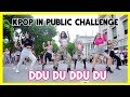 [KPOP IN PUBLIC CHALLENGE] BLACKPINK '뚜두뚜두 DDU-DU DDU-DU' | Dance cover by GUN Dance Team