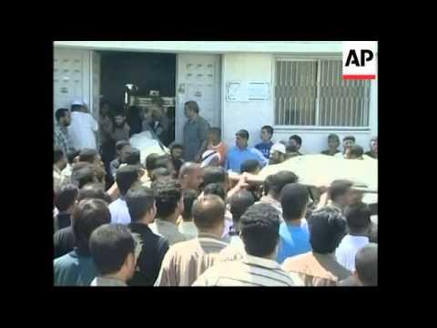 WRAP Israeli, Palestinian reax to Hamas ceasefire, Lebanon track ADDS refugee camp