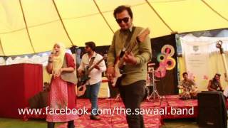 sawaal band  live concert at NCB&E East canal campus  LHR