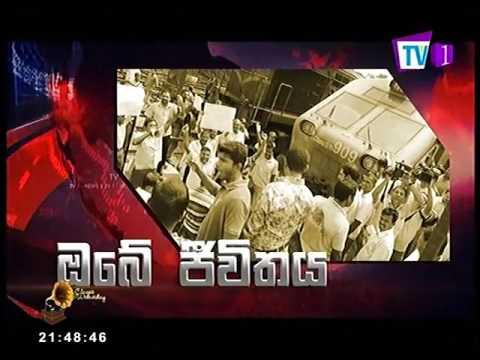 cross talk tv1 29th |eng