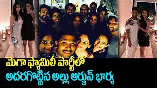 Allu Arjun Wife Sneha Reddy In Mega Family Party | Ram Charan | Upasana | Mega Family | TTM