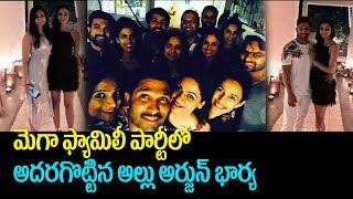 Allu Arjun Wife Sneha Reddy In Mega Family Party | Ram Charan | Upasana | Mega Family | TTM