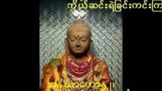 download lagu Imee Ooi - The Chant Of Metta gratis