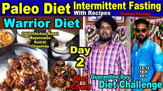 Paleo Diet Intermittent Fasting Day 2 Challenge in Quarantine days (Fast Weight Loss Steps)
