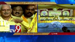 T-TDP president L.Ramana speaks at Mahanadu in Vizag