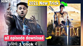 How To Download Hatim Star Plus 2003 - 2004