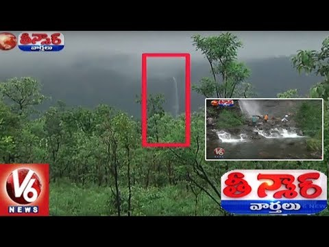 Mutyala Jalapatam Water Falls Attracts Tourists Across Telangana | Teenmaar News | V6