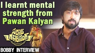 i-learnt-mental-strength-and-focus-from-pawan-kalyan-director-bobby-sardargabbarsingh-ntv