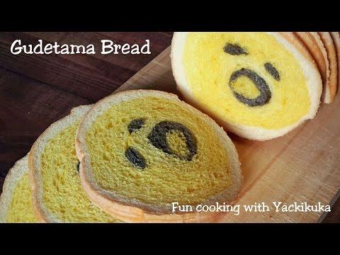 How to make Gudetama Bread Loaf * RESEP Roti Tawar Gudetama