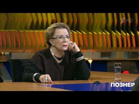 Познер. Гость Алла Демидова. Выпуск от20.03.2017