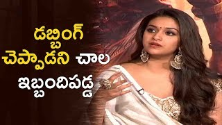 Keerthy Suresh About Telugu Dubbing For Pandem Kodi 2 @Pandem Kodi 2 Team Interview