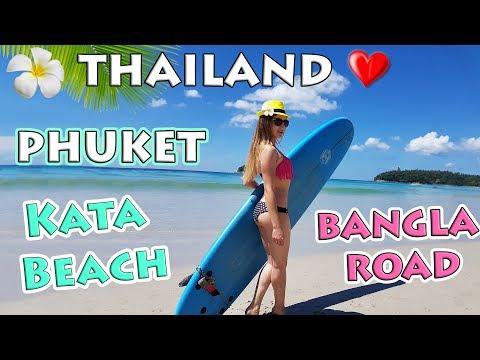 ТАИЛАНД 2017 - ВСЕ ОБ ОТДЫХЕ - ПХУКЕТ | Kata Sea Breeze