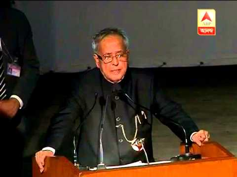 President Pranab Mukherjee says dignity of women inviolable