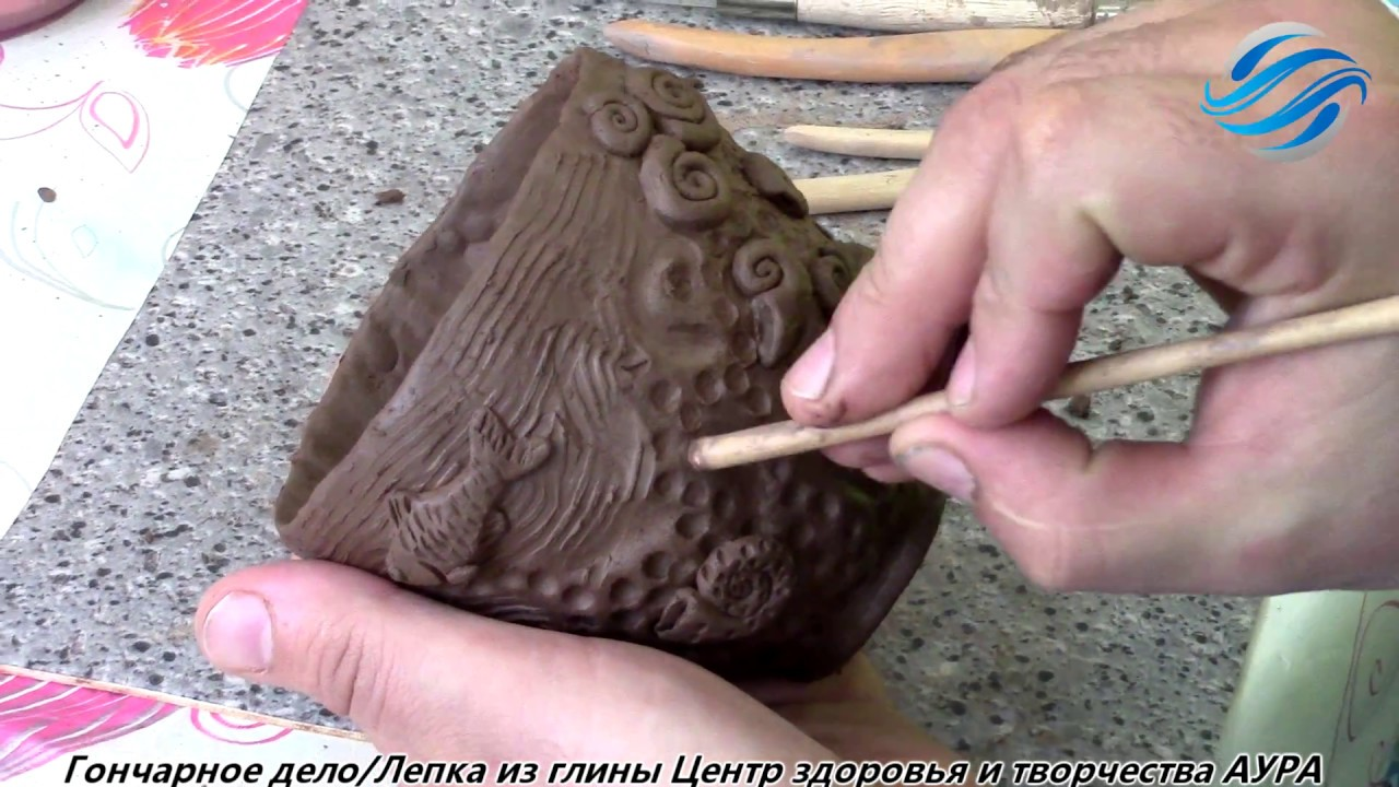 Как сделать глину виде 734