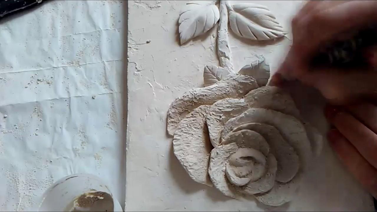 Мастер класс барельеф цветка из гипсовой шпаклевки своими руками 3