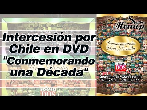 Intercesión por Chile en DVD