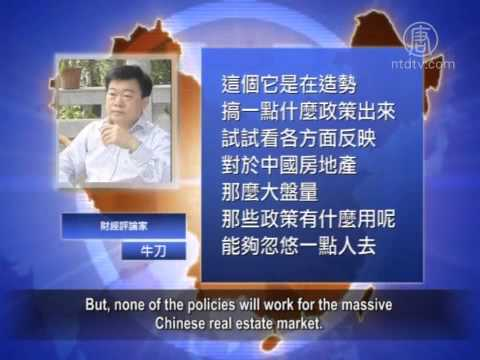 China Experiences Dismal Housing Market