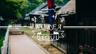 Foreigners in Seoul, South Korea l Summer School Dankook University