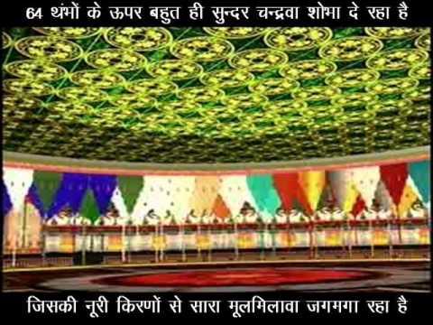 Aacharya Shree 108 Surya Narayan Maharaj Ji Maha Mangalpuri Dham Surat Bitak Prabachan Gandebi Balsa