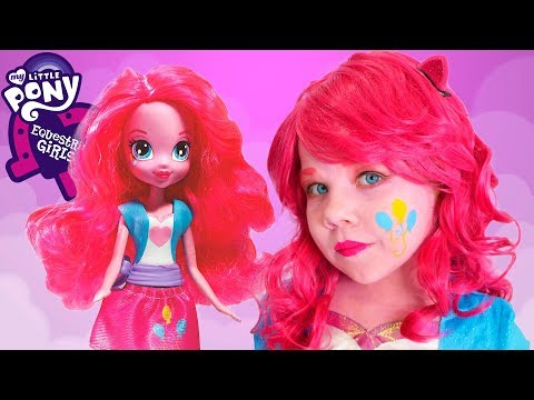 КОСПЛЕЙ ПИНКИ ПАЙ! 🎈 My Little Pony Pinkie Pie Makeup Tutorial Equestria Girl Doll Cosplay