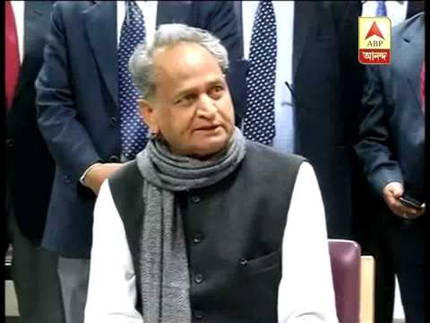 Rajasthan Cm Ashok Gehlot Admits Party's Defeat In Assembly Polls video