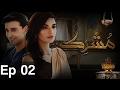 Mushrik - Episode 2 | APlus - Best Pakistani Dramas