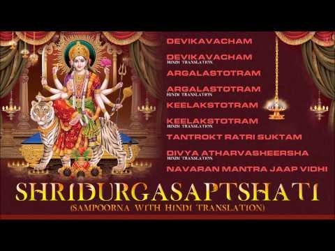 Durga Saptshati Sampoorna with Hindi Translation By Pt. Somnath Sharma I Full Audio Songs Juke Box