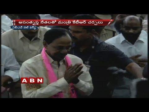 TRS లో అసంతృప్తి నేతలను బుజ్జగిస్తున్న సీఎం కెసిఆర్ | KCR Focus On TRS Upset Leaders | ABN Telugu