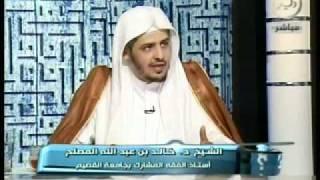 العلاقة بين سورة التوبة وهجمات 11 سبتمبر 2011