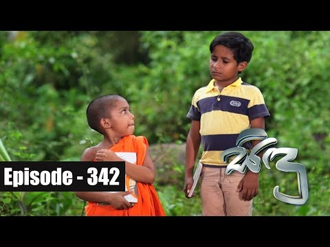 Sidu |  Episode 342 28th  November 2017