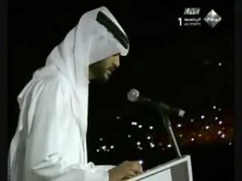 Mohammed Taha Al Junaid | Surah Ali Imran | Abu Dhabi | video