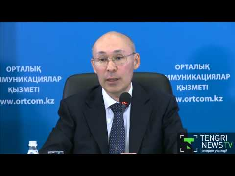 Кайрат Келимбетов: Это не девальвация, это переход к свободному плаванию