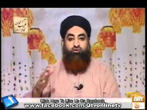 media al hadi dars e quran 5 march by mufti muhammad akmal qadri
