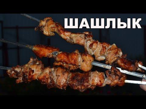 ШАШЛЫК из курицы ОЧЕНЬ ПРОСТОЙ РЕЦЕПТ. Маринад для шашлыка из курицы с соевым соусом, луком, перцем
