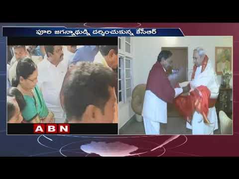 Federal Front: Telangana CM KCR visits Puri Jagannath Temple | ABN Telugu