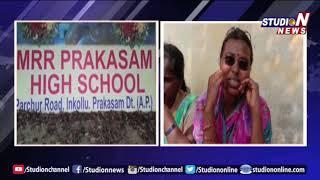 School Teacher Cheated Attender In Prakasam District Inkollu