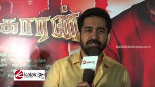 Pichaikkaran Movie Press Meet