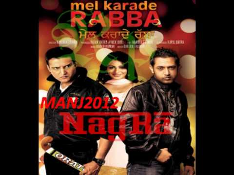 Mel Karade Rabba New Punjabi Movie video