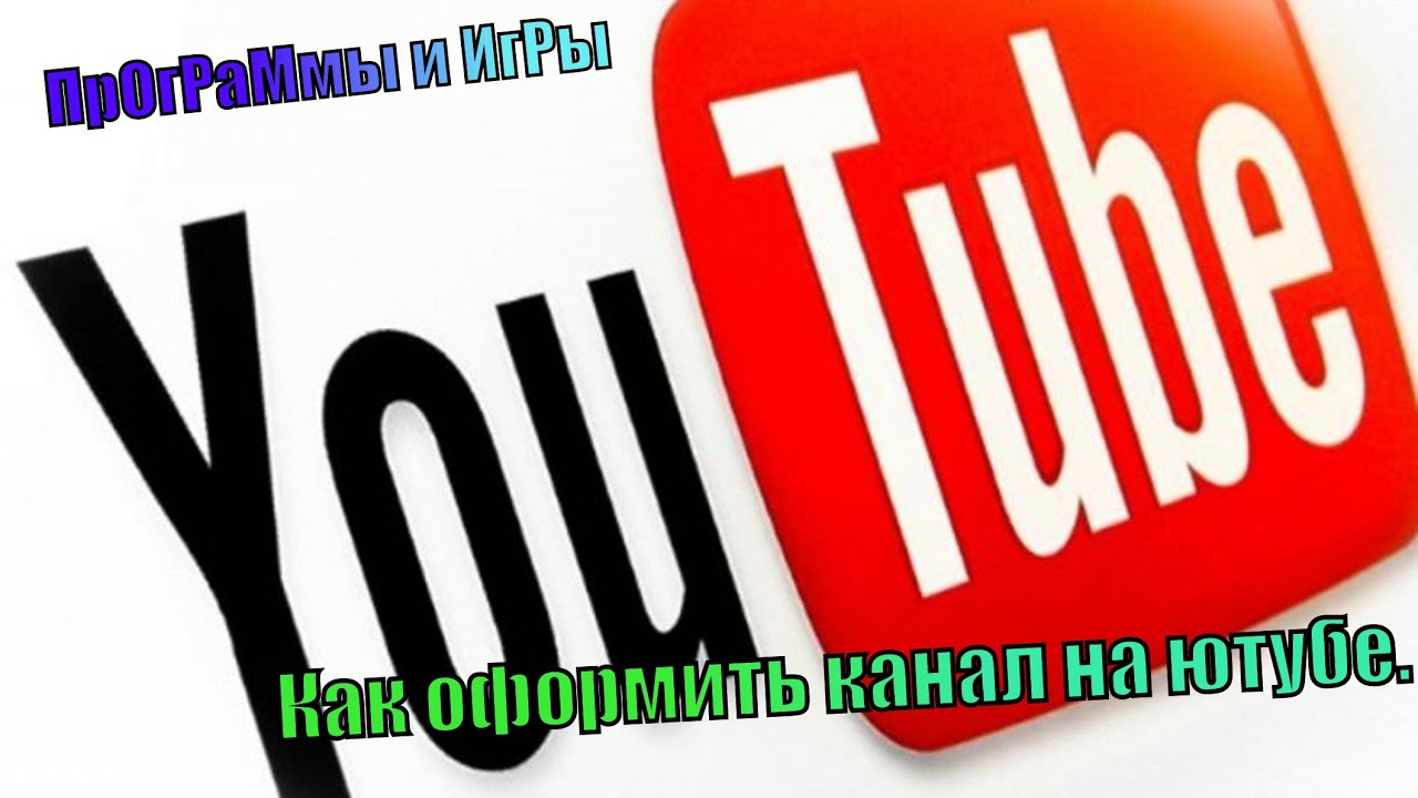 Итоги года на YouTube: YouTube Rewind- What Does 2013 Say.