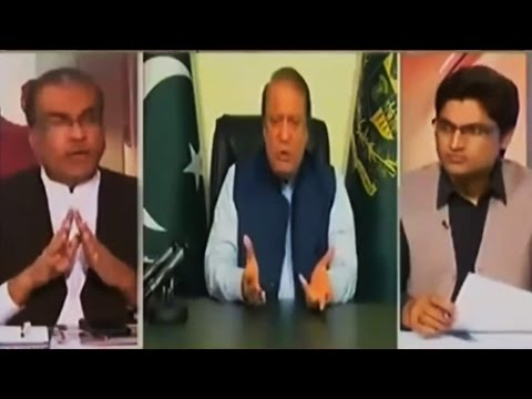 Nuqta e Nazar 26 April 2016 - Is Opposition on same page over Panama Leaks Inquiry?