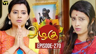 Azhagu - Tamil Serial | அழகு | Episode 270 | Sun TV Serials | 08 Oct 2018 | Revathy | Vision Time