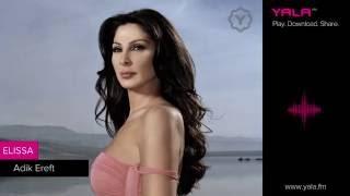 download lagu Elissa - Adik Ereft  / اليسا - أديك gratis
