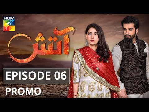 Aatish Episode #06 Promo HUM TV Drama