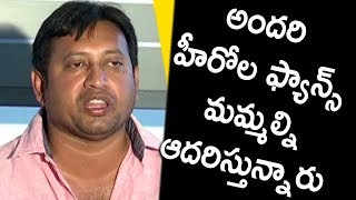 Producer SKN Talk about all Star Fans @Taxiwala Movie Press Meet