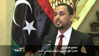 تداعيات بطلان انتخابات مجلس النواب الليبي