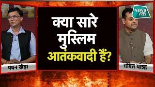 BJP-कांग्रेस प्रवक्ताओं से जनता के तीखे सवाल EXCLUSIVE | News Tak  from News Tak