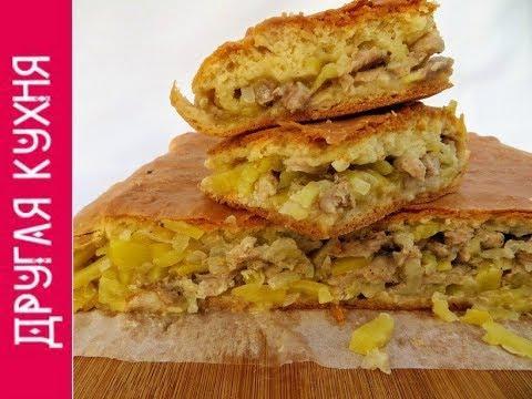 Многие не знают! Секретный ингредиент моей бабушки! Домашний пирог с картофелем и мясом!
